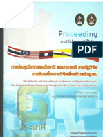 Proceeding at LPRU conference in thai