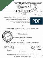 Dinkard Volume 8 by Sanjana