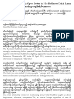 Ven. Ashin Kawwida Open Letter to His Holiness Dalai Lama over wrongly condemning english/burmese