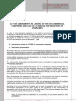 Draft Law  - Company Law - December 2006
