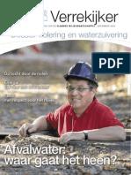 verrekijker_dec05_afvalwater