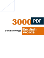 3000 Commonly Used English Words [TVN Center]