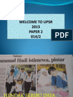 Welcome to Upsr 2013