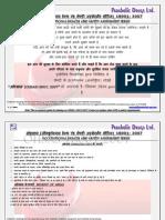 OHSAS 18001 Refresher Training Hindi