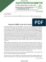 Statement of BHRPC on the Terror Attack on Mumbai