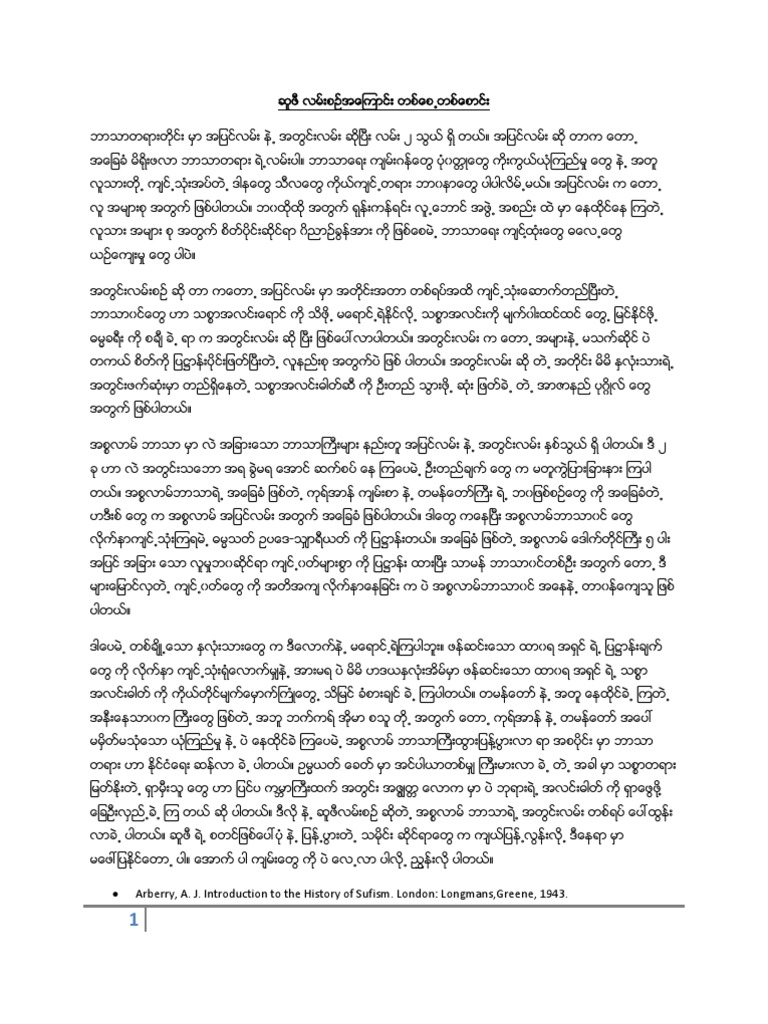 The sixth kondratieff thesis