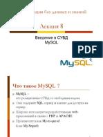 Lecture 08 - Intro to MySQL