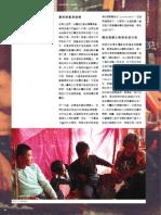 今藝術 - 評論 - 趙德胤的電影,或台灣主體的另類話語