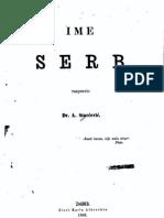 Ante Starčević - Ime Serb