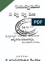 Sri Hanum Advis Hay 023443 Mbp