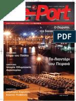Re-Port_1
