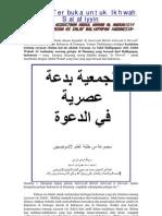 Kedustaan Abdul Wahhab Thowil Alias Restu