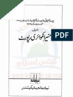 Adalti  Tahqeeqati  Report  1953  ,justice Munir Inquiry Report