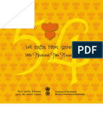 54 Th Nfa Brochure