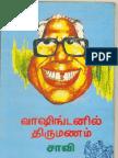Chavi - Washingtonil Thirumanam