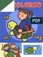 02 Urashimatarou.pdf