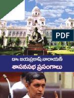 Dr Jp Assembly Speech Book