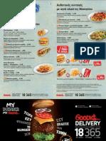 katalogos goodies aprilios 2013