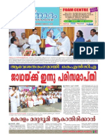Jeevanadham Malayalam Catholic Weekly May12 2013