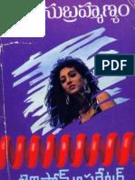 Telephone Operator by Challa Subramanyam.pdf