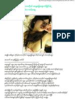 ေဒါက္တာေဇာ္ၾကီး (Dr, Zaw Gyie)