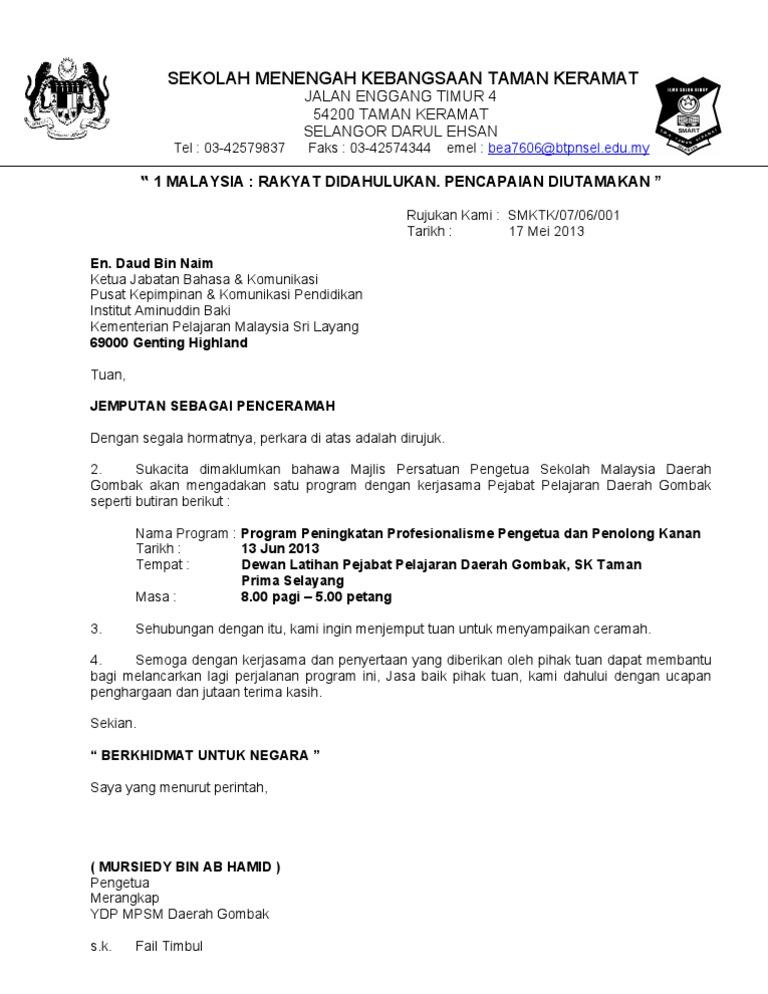 1464745772 - Surat Jemputan Rasmi Kepada Menteri
