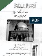 Ibn Arabî - Al isrâ ilâ maqâm al-asrâ - Kitâb al-mi'râj