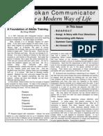The Seidokan Communicator, December 2005
