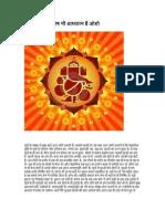 Jyotish is Spiritualism- Osho-HINDI