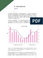多儲備,少投資:香港公共財政的矛盾
