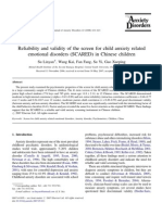 Reliability and Validity of the Screen of the Screen for Child Anxiety Related Emotional Disorders (Scared) in Chinese Children