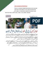 Mqm Leader Mr Altaf Hussian is Pedophile