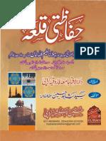 Hifazati Qila