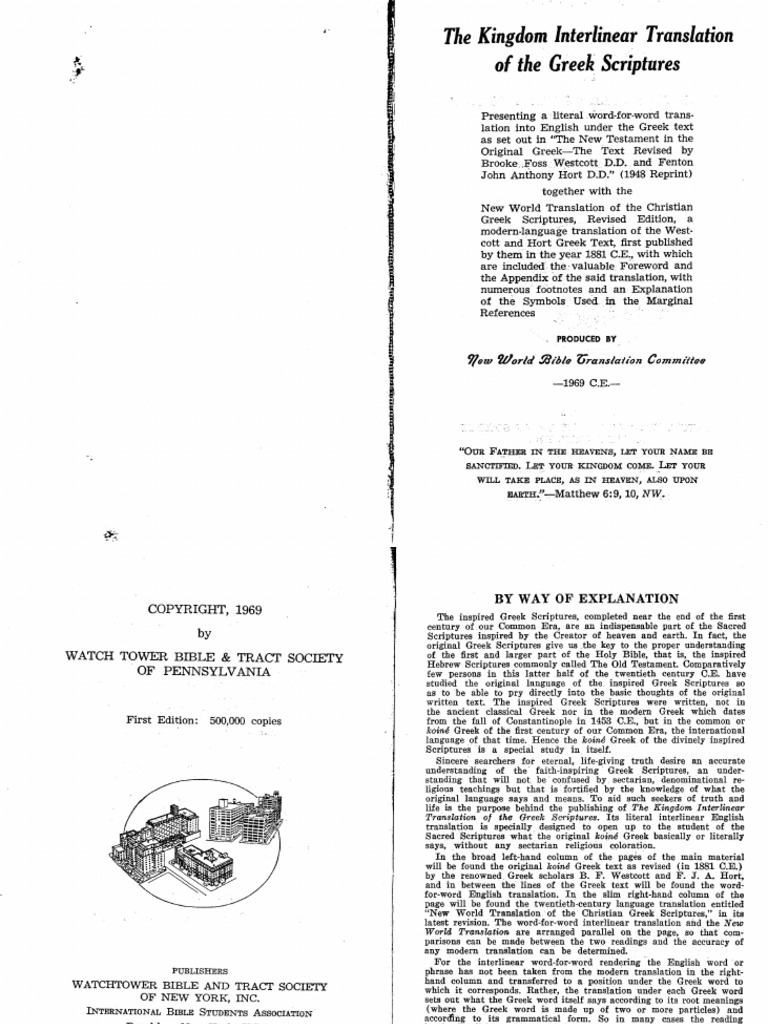Kingdom Interlinear-Greek Scriptures 1969