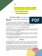 CONDEMA_PDAU