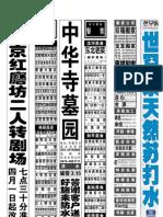 04_02中缝_FIT)