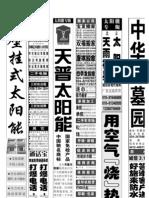 04_08中缝_FIT)