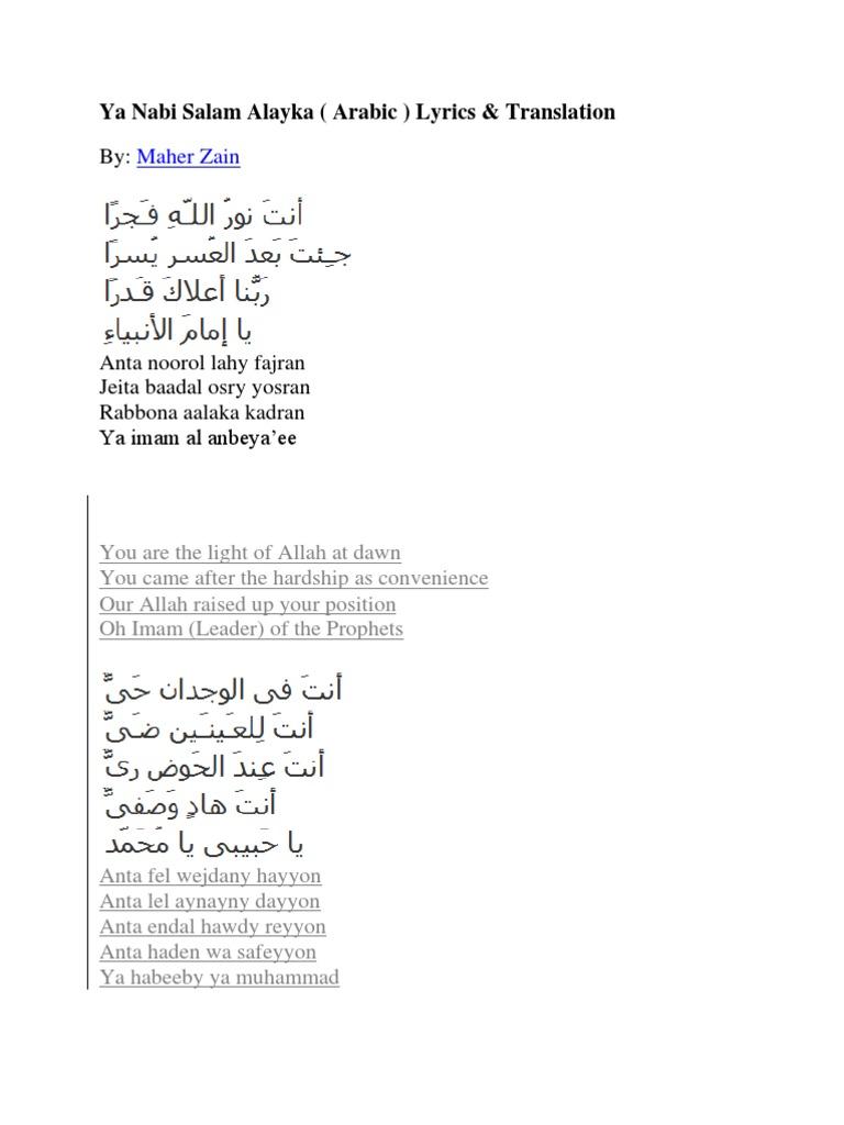 maher zain ya nabi salam alayka arabic video free download