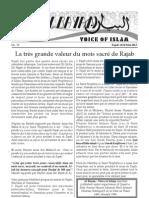 albayan38.pdf