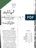 Shaheed Insaniat