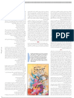 reading khayam page two