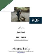 Raiza-Cheen (English Version)