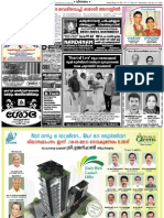 Idukki-19-May-2013-16