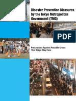 e-pamphlet_44.pdf