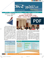 IRD Bulletine 2 issued by IRD Nepal