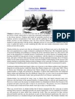 Chinkon Kishin - Origens Shintoístas do Okiyome e do Espiritismo na Mahikari