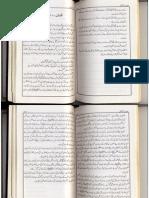 Aurad Fatahiyya by Mir Ali Hamdani Urdu Translation
