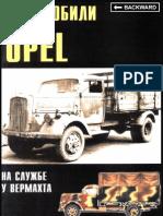 0007 - Opel Blitz the WWII German Truck
