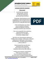 Poema de Quechua Agua