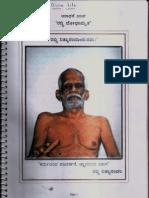 Divinelife Kannada